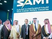 «السعودية للصناعات العسكرية» تعزز حضور المملكة في معرض البحرين الدولي للطيران 2018