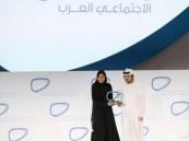 ريما بنت بندر تحقق جائزة رواد التواصل الاجتماعي العرب