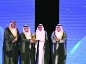 فوز مركز الملك سلمان للإغاثة بجائزة شخصية العام الاعتبارية في «عام زايد»