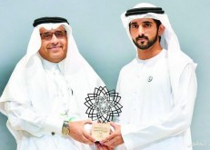 «أرامكو» تحصل على جائزة حمدان بن محمد للابتكار في إدارة المشاريع