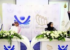 وزير العمل يرعى «منتدى الأسرة السعودية».. غداً
