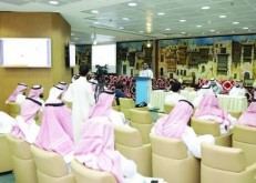 «هيئة المنافسة» تعرّف بأساليب التواطؤ في المنافسات العامة