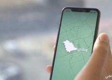 مركز «أداء»: رابط الرسائل النصية لتحميل تطبيق «وطني» آمن وسليم