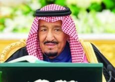 المملكة تؤكد ضرورة احترام الأديان وتجريم ومحاربة الخطابات العنصرية المغذية للتطرف والإرهاب