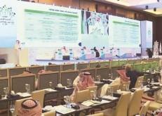 مؤتمر التنمية الإدارية يبحث تعزيز التحول الرقمي وإدارة المالية