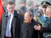 الرئيس اللبنانى يصل روسيا لبحث ملف النازحين السوريين
