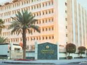 """""""العدل"""": محاكم المملكة عقدت 52 ألف جلسة في أسبوع"""