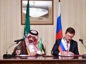 """الفالح: المشروعات الوطنية الروسية و""""رؤية 2030″ تمثلان دوافع جديدة وقوية"""