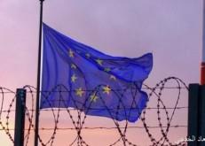 المفوضية الأوروبية: تراجع حالات الدخول غير الشرعية لمهاجرين خلال 2019