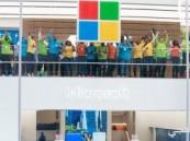 """مايكروسوفت"": موظف أوكرانى سابق سرق 2.8 مليون دولار"