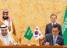 المملكة وكوريا توقعان برنامج إستراتيجية الملكية الفكرية