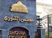 """""""قرض"""" يفجر أزمة في """"المصري"""""""