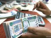 جمعية الاقتصاد: تكدُّس العمالة الأجنبية في إدارة الحوالات المالية يجلب الأخطار