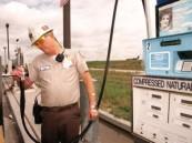 """أميركا.. شركة صينية تستثمر في محطات """"الغاز"""""""