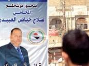 """جدل عراقي بسبب استمرار تنفيذ """"الإعدام"""""""