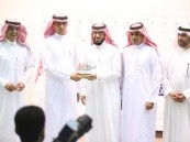 تكريم صحيفة أبعاد الخفجي لتميزها في تغطية فعاليات نادي الحي بالحسن البصري