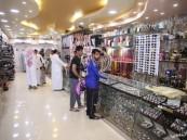 بالصور.. حمى التسوق ليلة العيد عاده لدى المواطنين.. من الصعب تغييرها