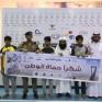 نادي الحي بمدرسة الحسن البصري يُنظم دوري «كلنا أمن» لكرة القدم