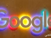 جوجل تعمل على نظام تشغيل جديد مخصص لأجهزة التابلت