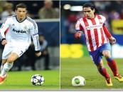نهائي كأس إسبانيا.. إنقاذ موسم للريال أم عودة لأتلتيكو؟