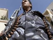 """اليمن يكشف عن حمولة """"سفينة الموت"""" الإيرانية"""