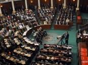 استئناف مناقشة مشروع الدستور فى تونس