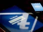 الفيسبوك الأكثر رواجا على الهواتف الذكية