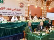 «عمومية العربي لألعاب القوى» تعيد انتخاب السعودي سليمان الزايدي للرئاسة