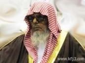 الخفجي تودع رجل الوفاء الشيخ  عبدالله بن صالح المغشي (أبو صالح)