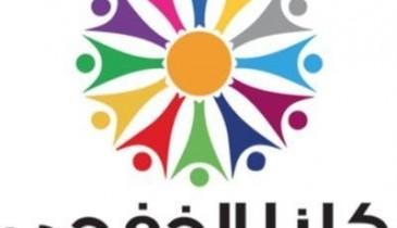 اللجنة المنظمة لمهرجان «كلنا الخفجي» توضح حقيقة الإعتداء على شاب وتمزيق قميصه