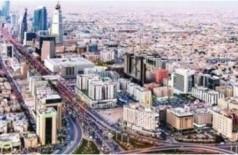 الاقتصاد السعودي يواجه الدورات العالمية متسلحاً بالشفافية والإصلاحات