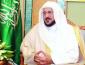 آل الشيخ يرأس وفد المملكة في مؤتمر المجلس الأعلى للشؤون الإسلامية بالقاهرة