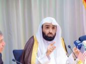 د. اليوسف: القضاء الإداري في المملكة قضاء مستقل يبسط رقابته على كافة الأجهزة الإدارية وفق قواعد العدالة