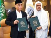 بطلب من الحكومة الإندونيسية.. رابطة العالم الإسلامي تنشئ متحفاً عن السيرة النبوية والحضارة الإسلامية بجاكرتا