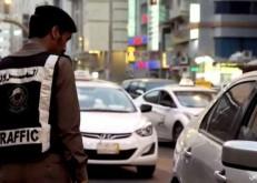 أربع مدن سعودية تشهد فعاليات «توكلي وانطلقي»