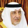 أمير مكة يتوج د. الربيعة بجائزة الاعتدال.. اليوم