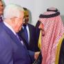 الرئيس الفلسطيني يصل الرياض