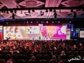 مؤشر الشباب في منتدى «مسك» العالمي يتناول اقتصاد المستقبل وتحديات التعليم والتدريب والتوظيف