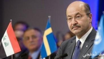 الرئيس العراقى يبحث مع المهدى جهود استكمال التشكيل الوزارى