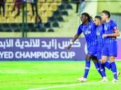 الهلال يعبر النفط بهدفين ويتأهل لدور الثمانية في إياب دور الـ 16 في كأس زايد للأندية الأبطال