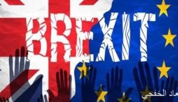 وزير بريكست: تصويت البرلمان البريطانى على اتفاق الخروج الثلاثاء