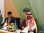 وزراء الشؤون الدينية بتركيا وأندونيسيا والمغرب يشيدون بنجاح موسم الحج الماضي وخدمة ضيوف الرحمن