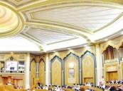 الشورى يصوت على التسريع بإصدار نظام هيئة الرقابة.. الثلاثاء