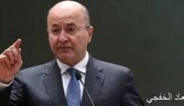 العراق يدعو الاتحاد الأوروبى لزيادة الاستثمارات لإعمار المناطق المحررة