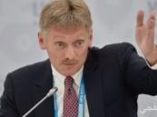 الكرملين: الدول غير الصديقة لروسيا تحشد الشركات للضغط على الإعلام الروسي