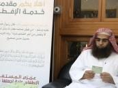 وكالة شؤون المسجد النبوي تدشن تصاريح خدمة الإفطار في المسجد النبوي