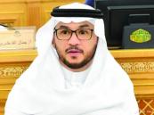 الشورى يوافق على نظام المنافسات والمشتريات الحكومية