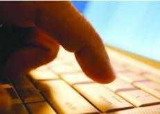 «النيابة العامة»: السجن سنة وغرامة نصف مليون عقوبة الدخول غير المشروع لموقع إلكتروني