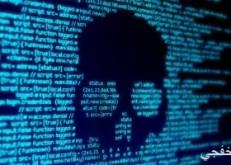باحثون أمنيون يحذرون: ثغرة خطيرة تعرض أجهزة أبل ومايكروسوفت للتجسس