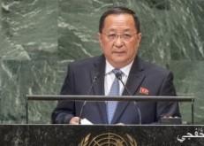 كوريا الشمالية: أمريكا مخطئة حال تمسكها بموقفها العدائي واستخدام العقوبات